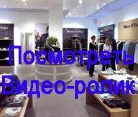 Русский электрик - Электромонтажная компания в Архангельске